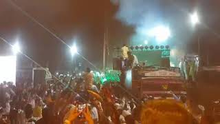 King Bapa Ni Entry Rudan Chehar Maa Part 1