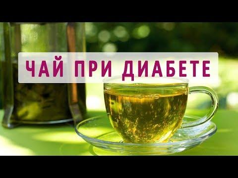 Можно ли пить чай при диабете? Какой чай будет полезнее?