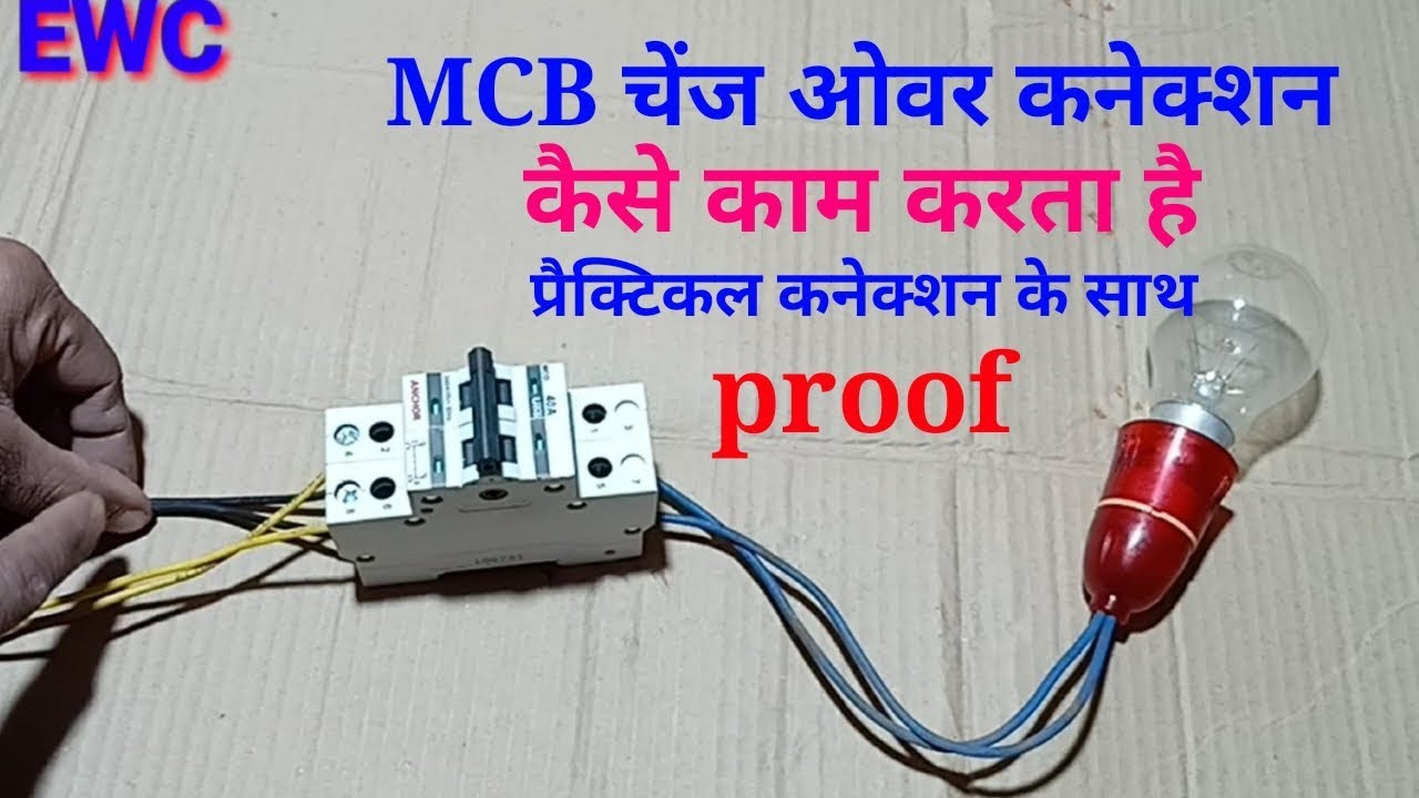 Wiring Mcb Changeover Connection Diagram