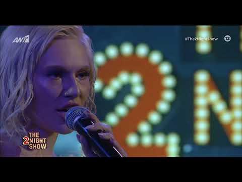 "Elena Tsagrinou   ""El Diablo""   The2NightShow (Eurovision 2021 Cyprus)"