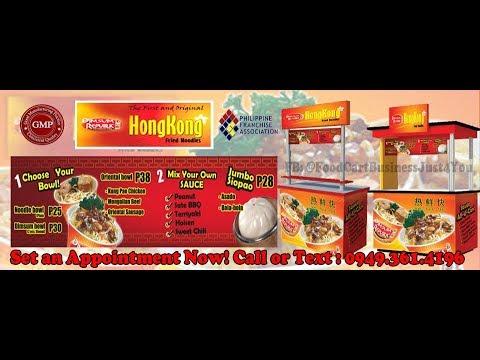 Promo! Discount! Savings! Food Cart (Foodcart) Franchise Business Hongkong Fry Noodles