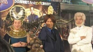 http://www.walkerplus.com/gogousj/ 福井県恐竜博物館から恐竜化石がパ...