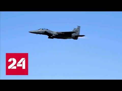 Лавров: американцы предупредили россиян всего за 5 минут до удара - Россия 24