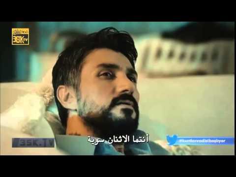 مراد علمدار مدبلج الجزء التاسع