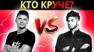 S1mple VS ScreaM – WHO IS BETTER?