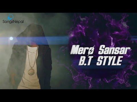 Mero Sansar - B.T Style | New Nepali Hip Hop & Rap Song 2018 / 2075