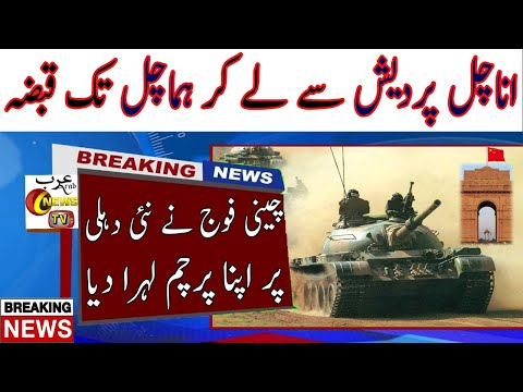 india-china-clash:-india-and-china-deploy-additional-troops-in-ladakh-border-conflict-|-in-hindi