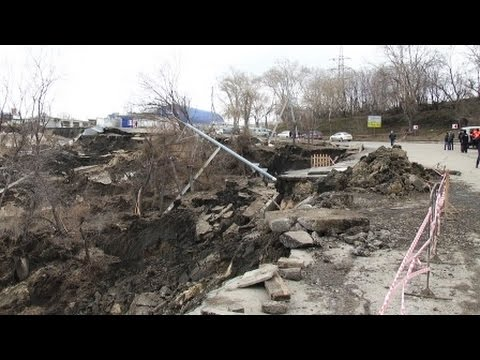 оползень в ульяновске сейчас фото