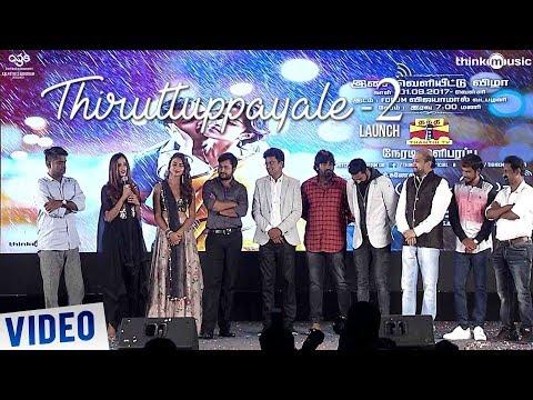 Thiruttuppayale 2 Audio Launch | Susi Ganeshan | Vijay Sethupathi | Bobby, Amala Paul | Vidyasagar