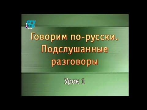урок русского языка в 4 классе по теме знакомство с личными местоимениями