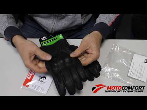 FURYGAN GR2 FULL VENTED - кожаные мотоперчатки на жару