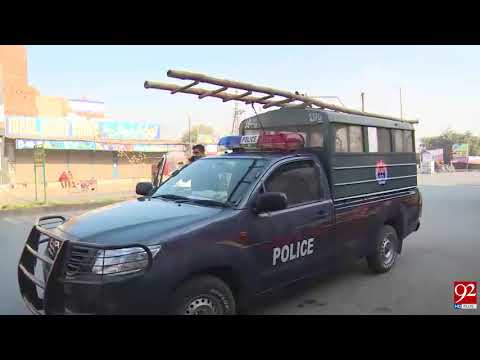 Faisalabad : Police arrests 193 for kite flying  - 09 February 2018 - 92NewsHDPlus