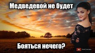 Выиграет ли Алина Загитова Чемпионат Европы в Минске? Прогнозы