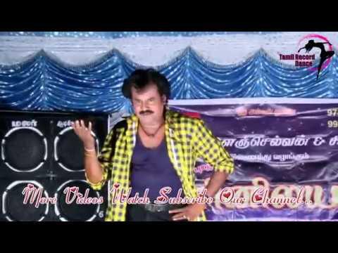 Tamil Record Dance 2017 / Latest tamilnadu village aadal padal dance / Indian Record Dance 2017 592