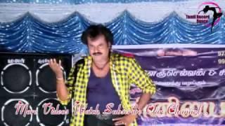 tamil record dance 2017 latest tamilnadu village aadal padal dance indian record dance 2017 592