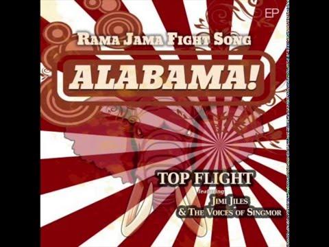 Alabama rama jama