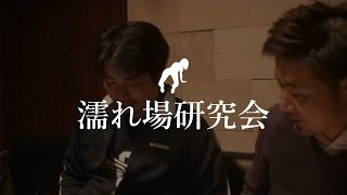 岡調査員 作品名:セカンドバージン 監督:黒崎博 主演:鈴木京香ほか.