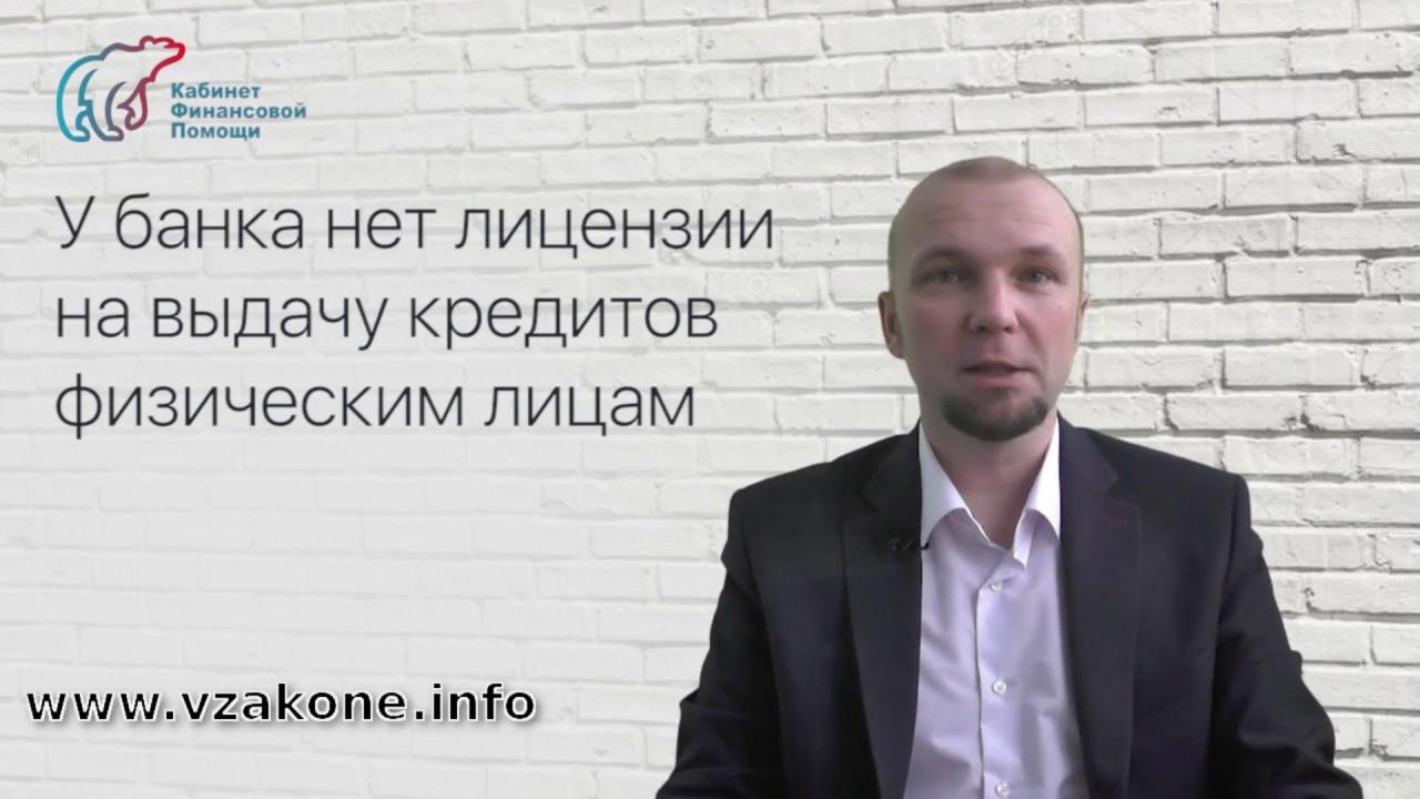 потребительский кредит в банках узбекистана