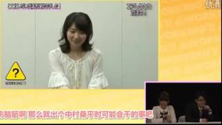 workingイベント 中村悠一 戸松遥 しりとり 戸松遥 動画 28