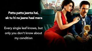Tu Hi Na Jaane Lyrics Translation (Azhar) | Emraan Hashmi | Nargis Fakhri