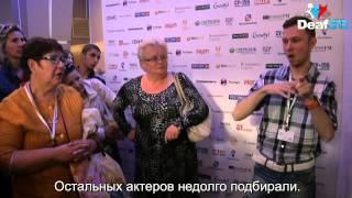 "Отзывы о фильме ""Племя"" / Reviews of the movie ""Tribe"" (DeafSPB)"