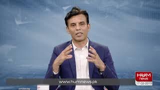 Program Agenda Pakistan with Amir Zia, February 17, 2019 l HUM News