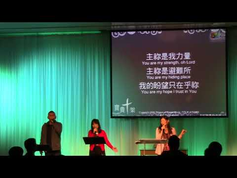 Tree of Life Lord's Harvest Christian Church -- Fremont 生命樹靈糧堂 主日崇拜 Sunday Worship 11/19/2017