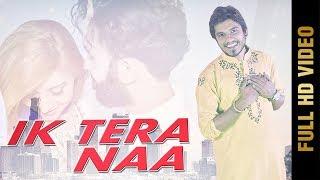 Ik Tera Naa by Haider Zulqarnain Mp3 Song Download