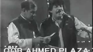 Jag Utha Hai Sara Watan - Pakistani Mili Nagma (Song)