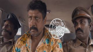 Burma (Tamil Full Movie) Part 01 of 05