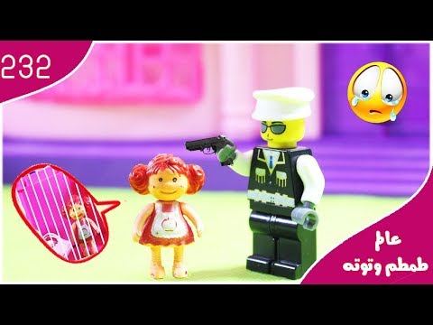 baby doll toys police station toys baby doll play
