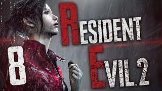 KRZYCHU | Resident Evil 2 Remake [#8]