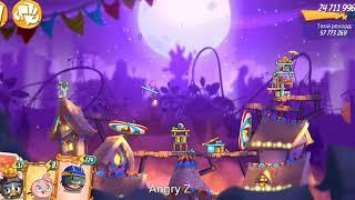 Angry Birds 2 AB2 clan vs clan (CvC) битва кланов (Clan battle) 17.01.2019