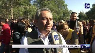 وزارة الشباب تحتفل بيوم الشجرة عبر زراعة آلاف الأشجار (26/1/2020)
