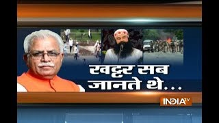 Why khattar govt allowed violence to take place in haryana despite so much security force?