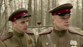 военные фильмы военные сериалы ОТРЫВ 1 СЕРИЯ фильмы про войну