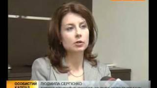 Как стать VIP-клиентом банка?(, 2011-03-04T08:00:51.000Z)