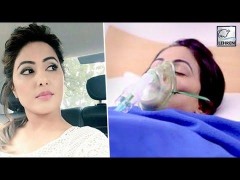 OMG! Hina Khan HOSPITALIZED | Yeh Rishta Kya Kehlata Hai