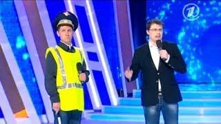 КВН Харламов и Батрутдинов - Масляков и гаишник
