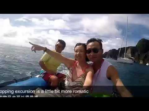 Sailing Charter Holiday in Phang Nga Bay 2016 Oct - Remix