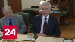 Смотреть видео Мэр Москвы Сергей Собянин встретился с участниками Великой Отечественной войны - Россия 24 онлайн