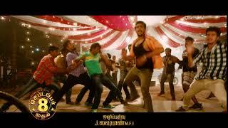 Kathanayagan TV Spot #2 | Vishnu Vishal | Sean Roldan | Tha Muruganantham | Vishnu Vishal Studioz