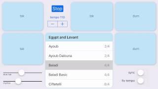 iPhone Darbuka: Taqsim on Baladi