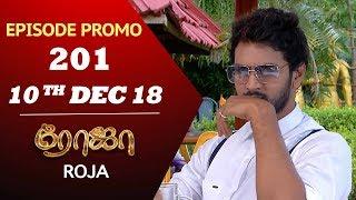 roja episode 10th Dec promo
