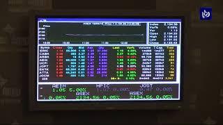 تأثر أداء بورصة عمّان بالاوضاع الاقتصادية وتوجهات تعديل ضريبة الدخل - (17-9-2017)