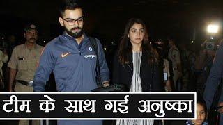 India vs South Africa: Virat Kohli -Anushka Sharma and Team India flies for S.Africa| वनइंडिया हिंदी