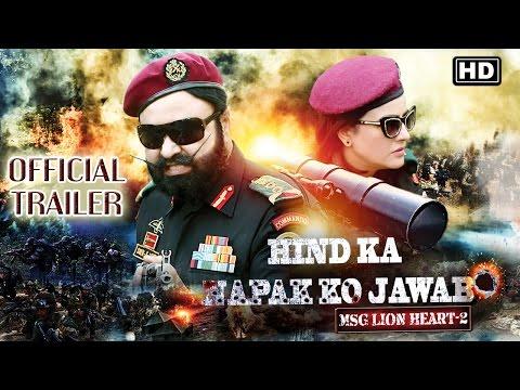 MSG LIONHEART-2 | Official Trailer | Baba Gurmeet Ram Rahim Singh Insan