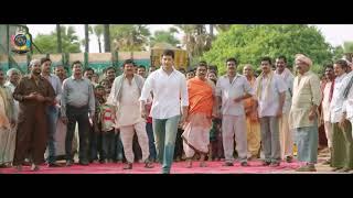 Shrimanthdu movie song hindi Jago jago re jago....