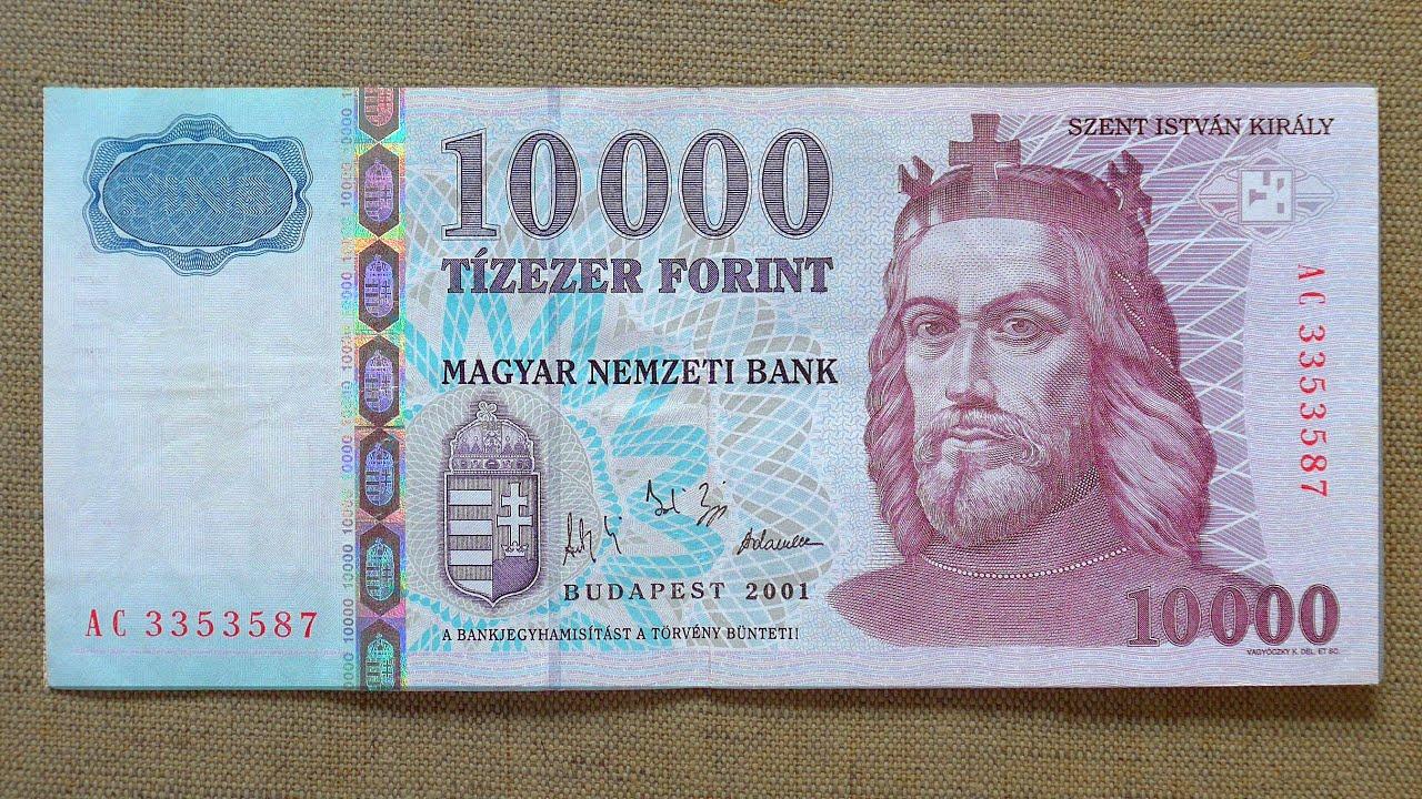 10000 Hungarian Forint Banknote Ten Thousand Hungary 2001 Obverse Reverse
