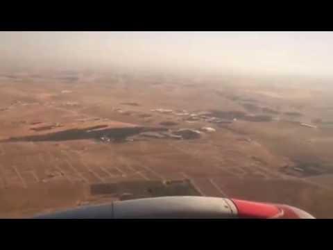 From Jordan To Turkey